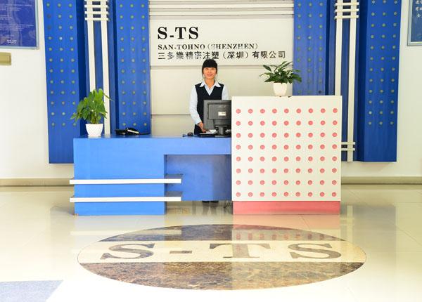 钱柜游戏公司前台大厅