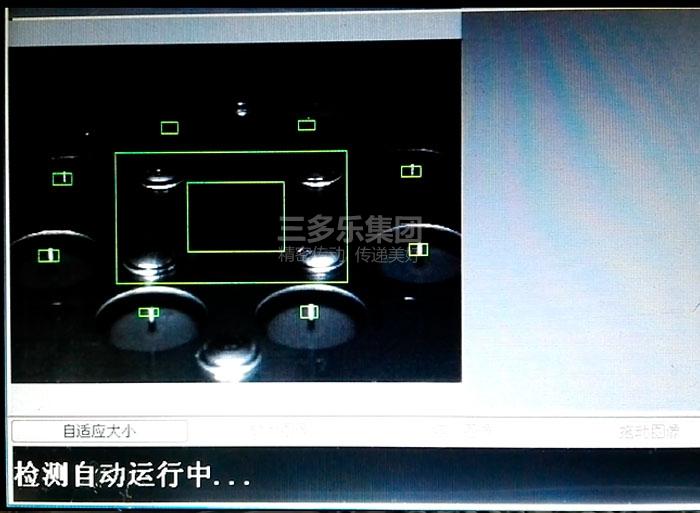 全自动插件取出影像检测系统